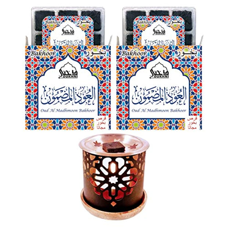 Dukhni DUK-Oud Al Madhmoon Bakhoor (M) + Persian Exotic Bakhoor Burner