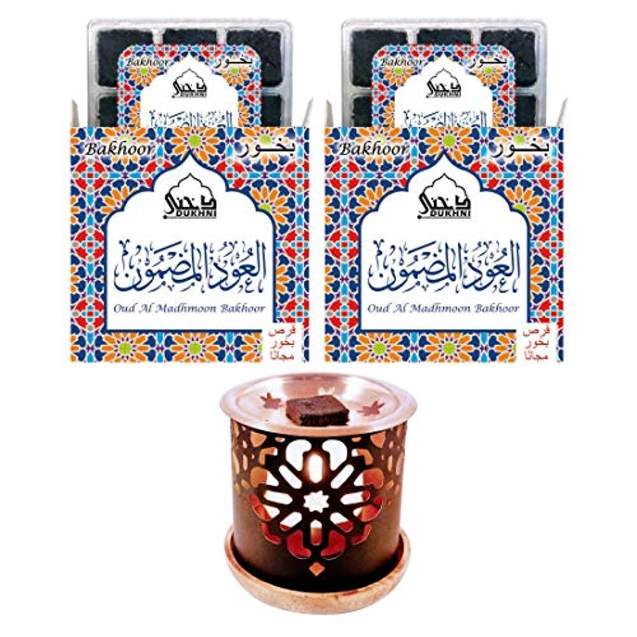 抗生物質コテージ値Dukhni DUK-Oud Al Madhmoon Bakhoor (M) + Persian Exotic Bakhoor Burner