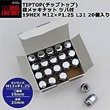TIPTOP(チップトップ) 袋メッキナット ツバ付 19HEX M12×P1.25 L31 20個入り N-14-20