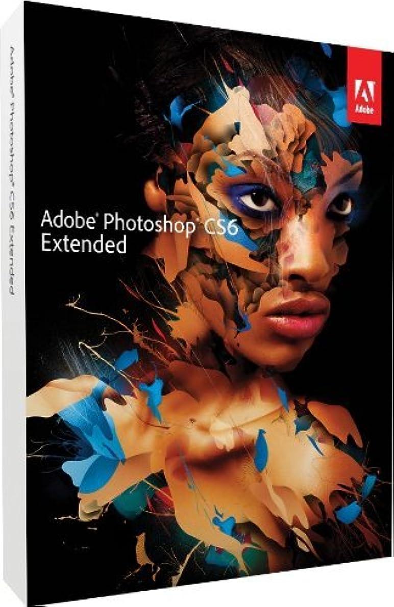 アドバンテージガムアイデアAdobe Photoshop 拡張CS6