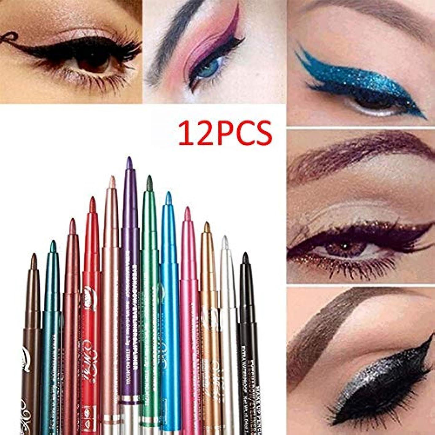 丁寧エネルギートリップOdette 12色 アイシャドウペン アイライナー アイライナー ペンシル Eyeliner リップライン 速乾性 防水性 防汗性 長持ちし 化粧品をはがせるのが簡単 (Color-#5)