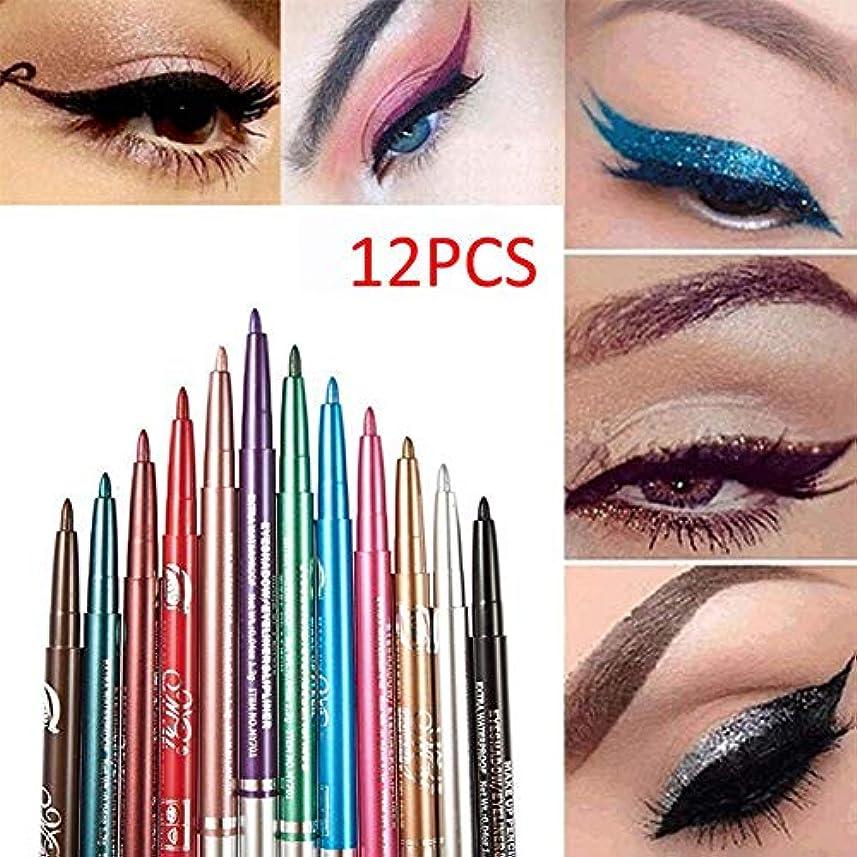 書店スーツ銀河Odette 12色 アイシャドウペン アイライナー アイライナー ペンシル Eyeliner リップライン 速乾性 防水性 防汗性 長持ちし 化粧品をはがせるのが簡単 (Color-#5)