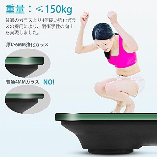 体脂肪計、Mengk 高精度 体重·体組成計 カラダスキャン スマート体重計 体重 / 体脂肪率 / 体水分率 / 筋肉量/ BMI(ボディマス指数) / BMR(基礎代謝量)/骨量/内臓脂肪レベル測定可能 Bluetooth対応 iOS / Androidアプリと接続スマートスケール 強化ガラス製 簡単設定 健康管理 肥満の予防・改善サポーター(ブラック)