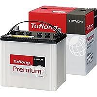HITACHI [ 日立化成株式会社 ] 国産車バッテリー アイドリングストップ車&標準車対応 [ Tuflong Premium ] JP N-55/70B24L