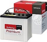 HITACHI [ 日立化成株式会社 ] 国産車バッテリー アイドリングストップ車&標準車対応 [ Tuflong Premium ] JP S-95/120D26L