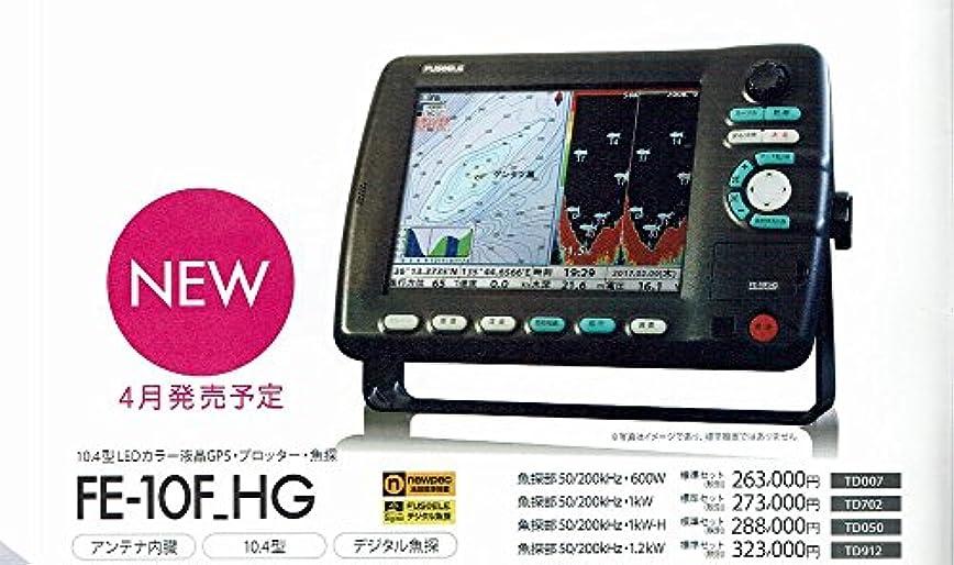 カート成功したエスカレートFUSO(フソー) NFUSOの待望のニューモデル 10.4型LEDカラー液晶GPS?プロッタ?魚探 2周波 1kW FEG-1041 ハイスペックタイプ デジタル魚探