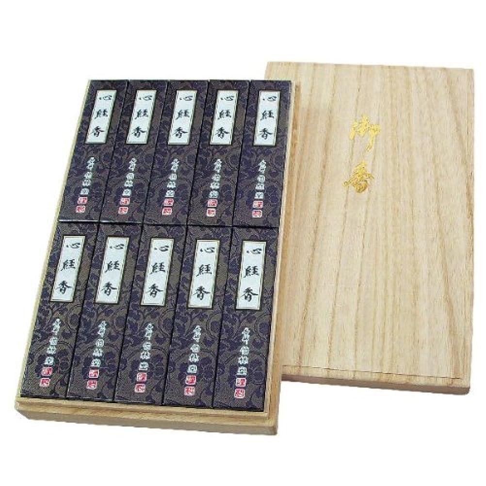 ニコチン銀優しい桐箱詰合せ(大) 贈り物用 贈答用 ギフト用 お線香