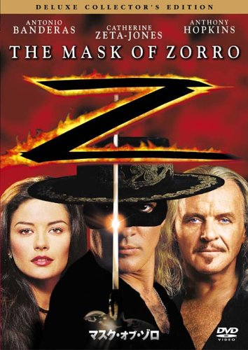 マスク・オブ・ゾロ(二枚組)DCE [DVD]の詳細を見る