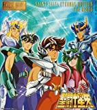 ETERNAL EDITION SAINT SEIYA File No.7&8 聖闘士星矢