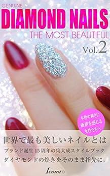 [望月 道記]のGenuine DIAMOND NAILS THE MOST BEAUTIFUL Vol.2: 地球上で最も美しいダイヤモンドネイル