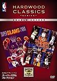 NBAクラシックス スーパースラム・コレクション [DVD]