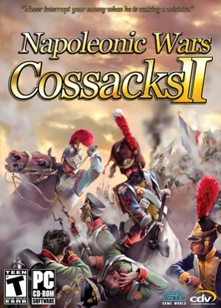 排除安全性アマチュアCossacks 2: Napoleonic Wars (輸入版)