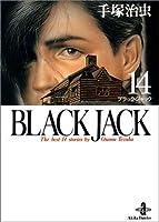 Black Jack―The best 14 stories by Osamu Tezuka (14) (秋田文庫)
