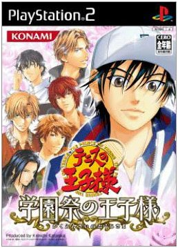 テニスの王子様Tennis no Ouji-sama –Gakuensai no Ouji-sama- (Prince of Tennis –Prince of the School Festival- (PS2) ~学園祭の王子様~