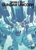 機動戦士ガンダムUC 7 [DVD]