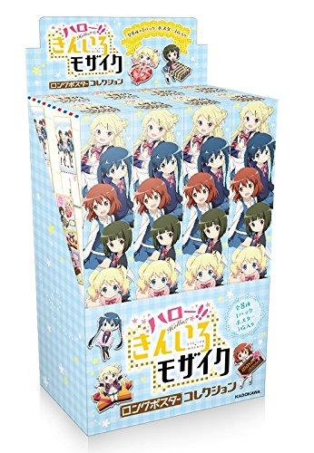 ハロー!!きんいろモザイク ロングポスターコレクション BOX