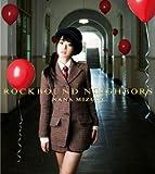 ROCKBOUND NEIGHBORS(初回限定盤)(DVD付)
