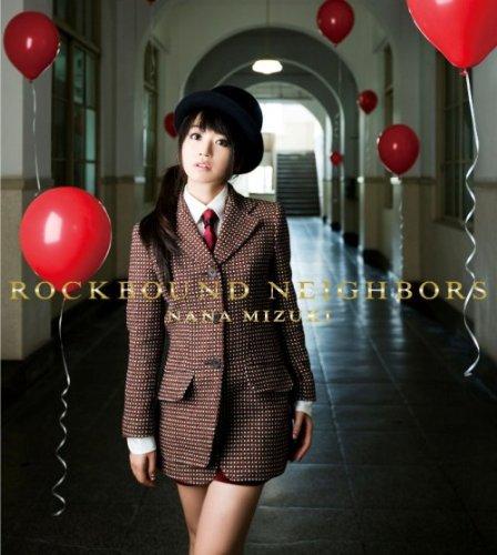 CD  水樹奈々 / ROCKBOUND NEIGHBORS DVD+スペシャルフォトブック付  KICS-91848