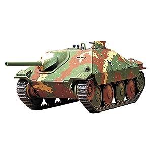 タミヤ 1/48 ミリタリーミニチュアシリーズ No.11 ドイツ陸軍 駆逐戦車 ヘッツァー 中期生産型 プラモデル 32511