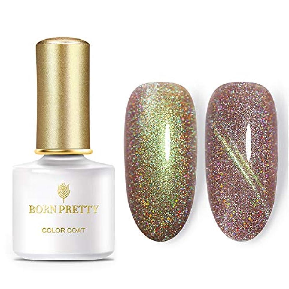 枝または里親BORN PRETTY ホロキャツアイジェルカラー 10色選択可 虹のような輝き マグネットで模様が入る UV/LED両対応 カラージェル 6ml [並行輸入品]
