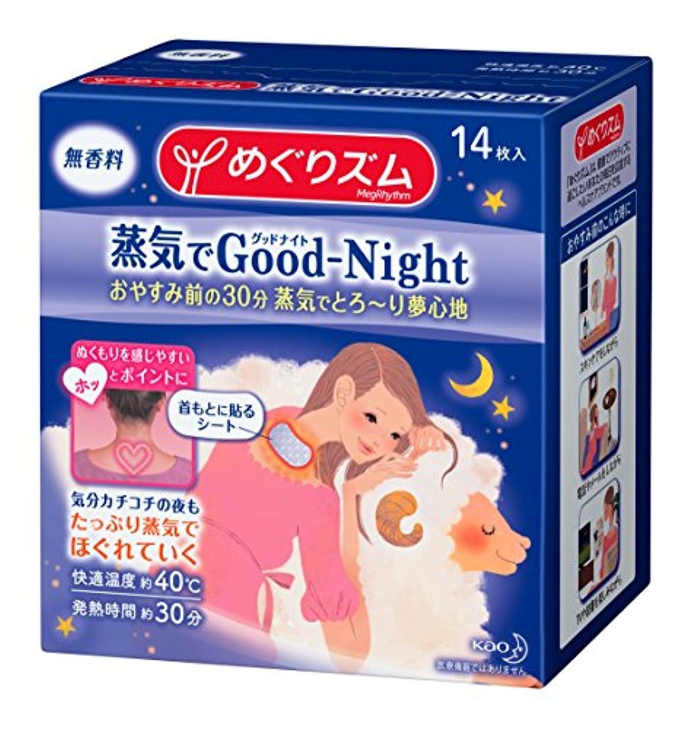 既にタイル逆さまにめぐりズム 蒸気でGood-Night 14枚入