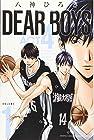 DEARBOYSACT4 ~5巻 (八神ひろき)