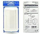 パナソニック(Panasonic)コスモワイド21埋込スイッチC(3路) WTP50021WP 【純正パッケージ品】