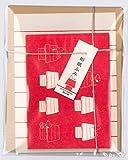 デルフィーノ 和柄文具 和紙ふみ ディズニー スヌーピー 犬小屋 P-12362