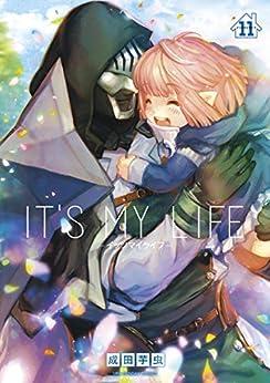 [成田芋虫] IT'S MY LIFE 第01-11巻