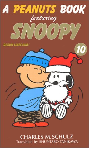 A peanuts book featuring Snoopy (10)の詳細を見る