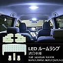 OPPULITE シエンタ 170系 LED ルームランプ ホワイト トヨタ Sienta 170系 室内灯 NHP17 NSP17 NCP17 専用設計 爆光 カスタムパーツ 取付簡単 一年保証 TOYOTA (トヨタ シエンタ170系)