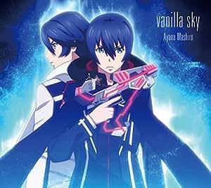vanilla sky(期間生産限定アニメ盤)(DVD付)