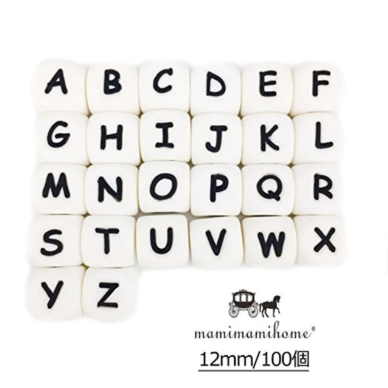 Mamimami Home 歯固め シリコーン製 レタービーズ 英語のアルファベット チュアブル 12MM 100個 DIY ユニーク 赤ちゃんのおしゃぶりチェーン 看護玩具 ママのジュエリー 「BPAフリー」「FDA認可済」