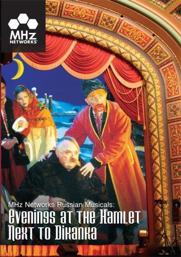 Evenings at the Hamlet Next to Dikanka - Musical - (Russian with English Subtitles)