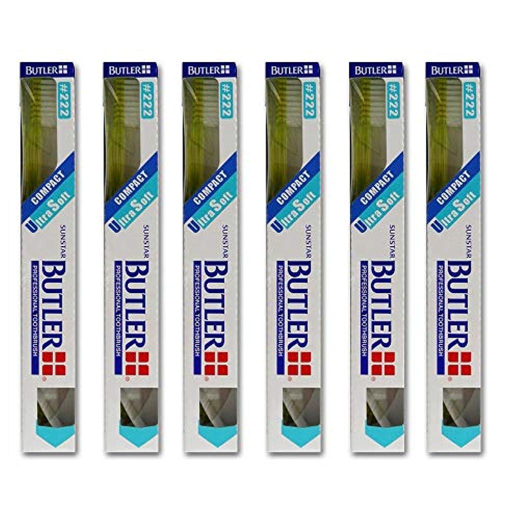 承認する単位収穫バトラー歯ブラシ 6本 #222