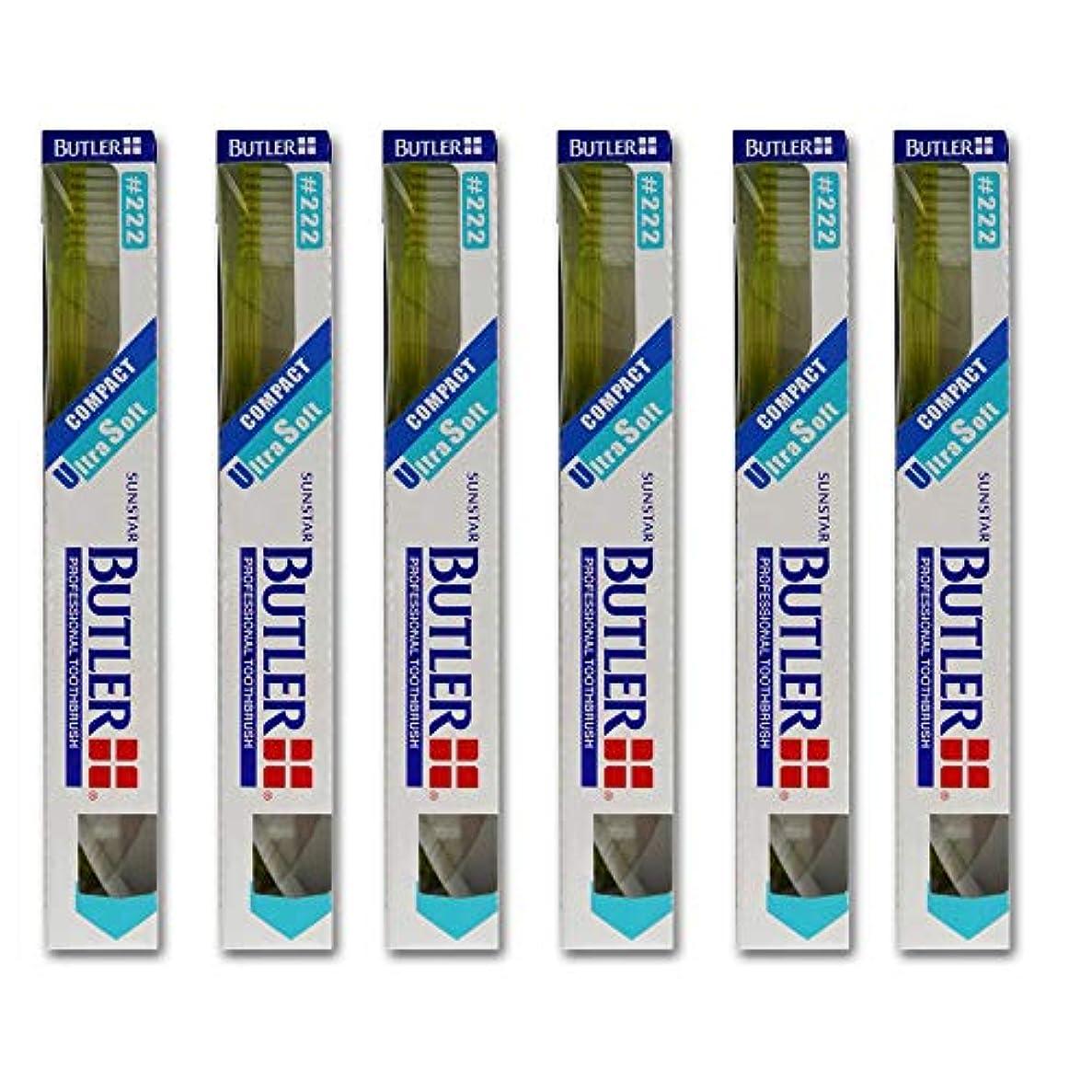 黒くするみなさんファセットバトラー歯ブラシ 6本 #222