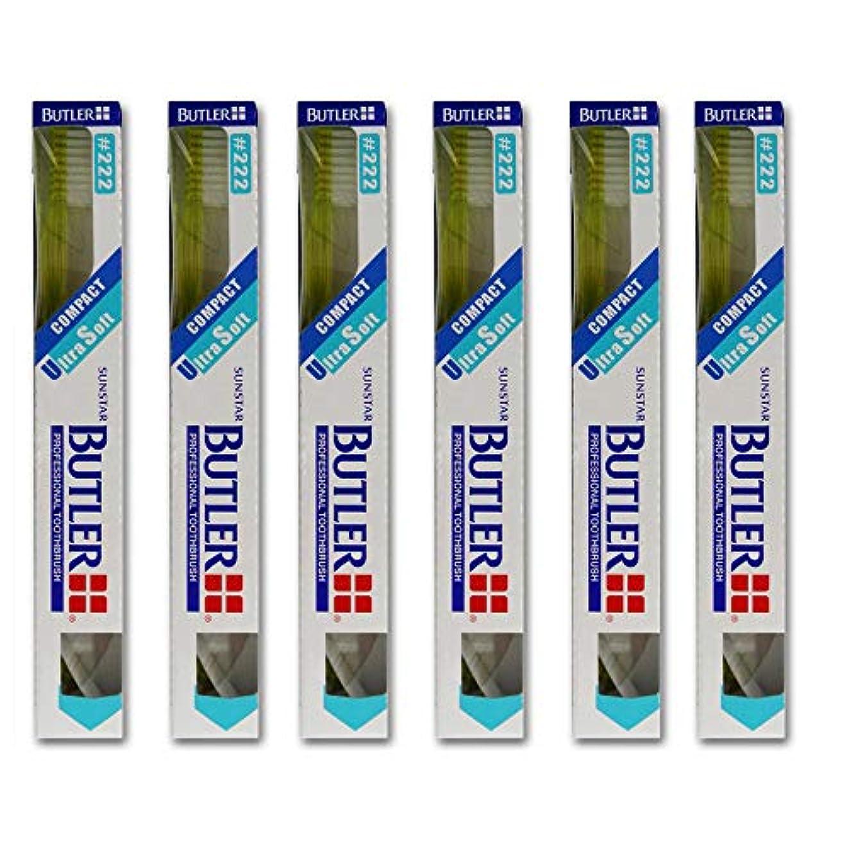 血色の良い休憩するブラケットバトラー歯ブラシ 6本 #222