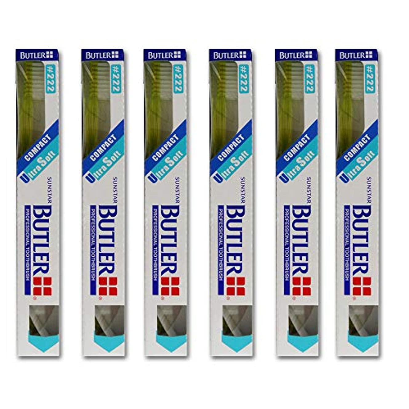 永遠のテセウス繊維バトラー歯ブラシ 6本 #222