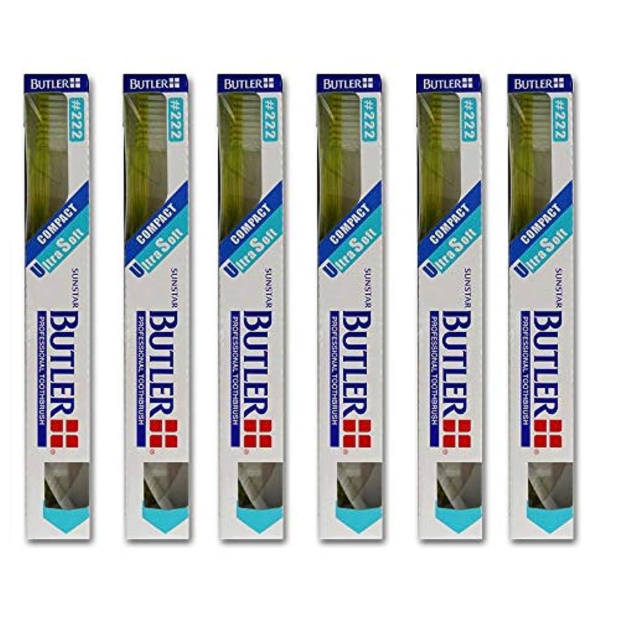 うっかり感動する泥バトラー歯ブラシ 6本 #222