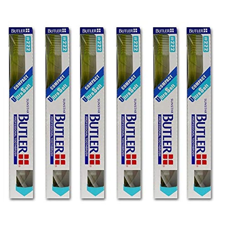 十二怖い学生バトラー歯ブラシ 6本 #222