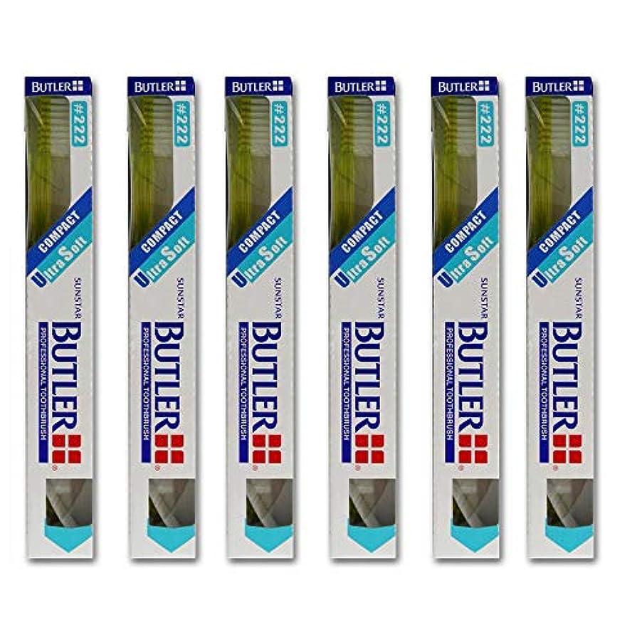 必要とする印象的継承バトラー歯ブラシ 6本 #222