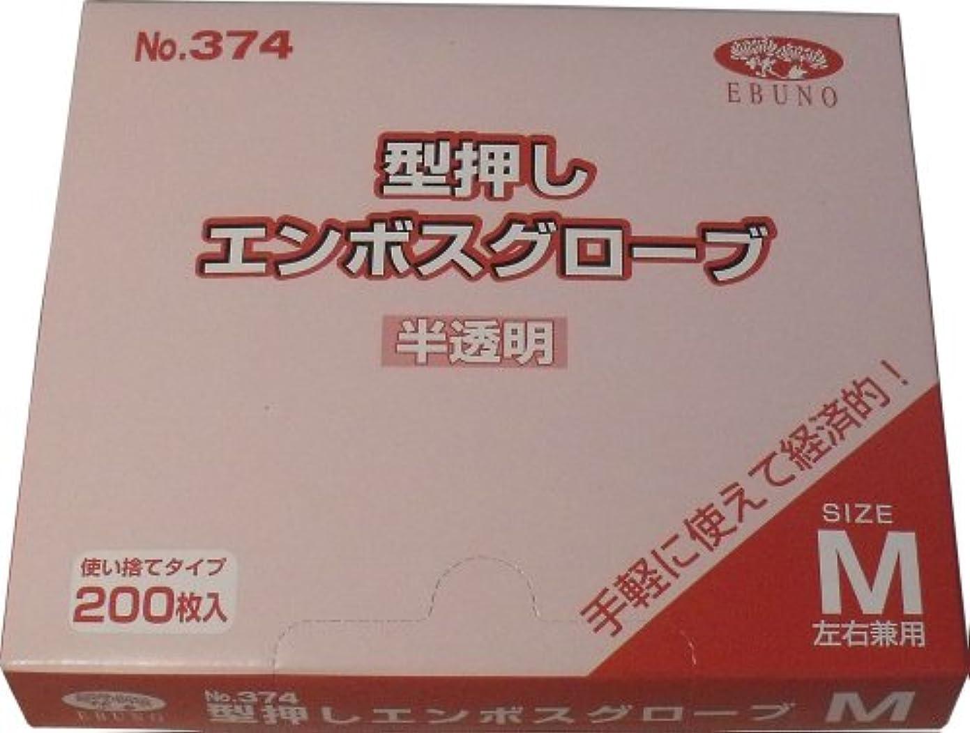 無臭ダイアクリティカルブリリアント型押し エンボスグローブ (食品加工用 ポリエチ手袋) 半透明 Mサイズ