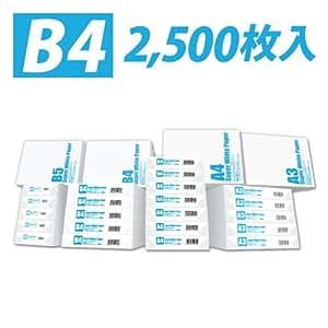 KILAT スーパーホワイトペーパー B4 2500枚(500枚×5冊)