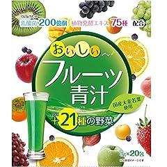 ユーワ おいしいフルーツ青汁 3g×20包×10個セット