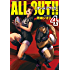 ALL OUT!!(4) (モーニングコミックス)