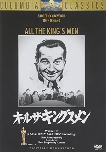 オール・ザ・キングスメン [DVD]
