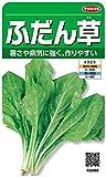 サカタのタネ 実咲野菜2882 ふだん草 00922882