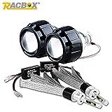 RACBOX LEDヘッドライトセット H1 LEDバルブ*2+2.5インチプロジェクター*2(ブラック) H4 H7 タイプも適用 6000K車検基準対応