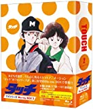 タッチ TVシリーズ Blu-ray BOX2[Blu-ray/ブルーレイ]