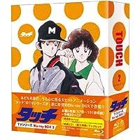 タッチ TVシリーズ Blu-ray BOX2